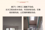 【预售】金地艺境预售公布,预售均价23136元/平米!