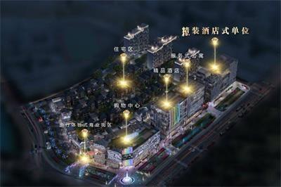 彩旸香江效果图