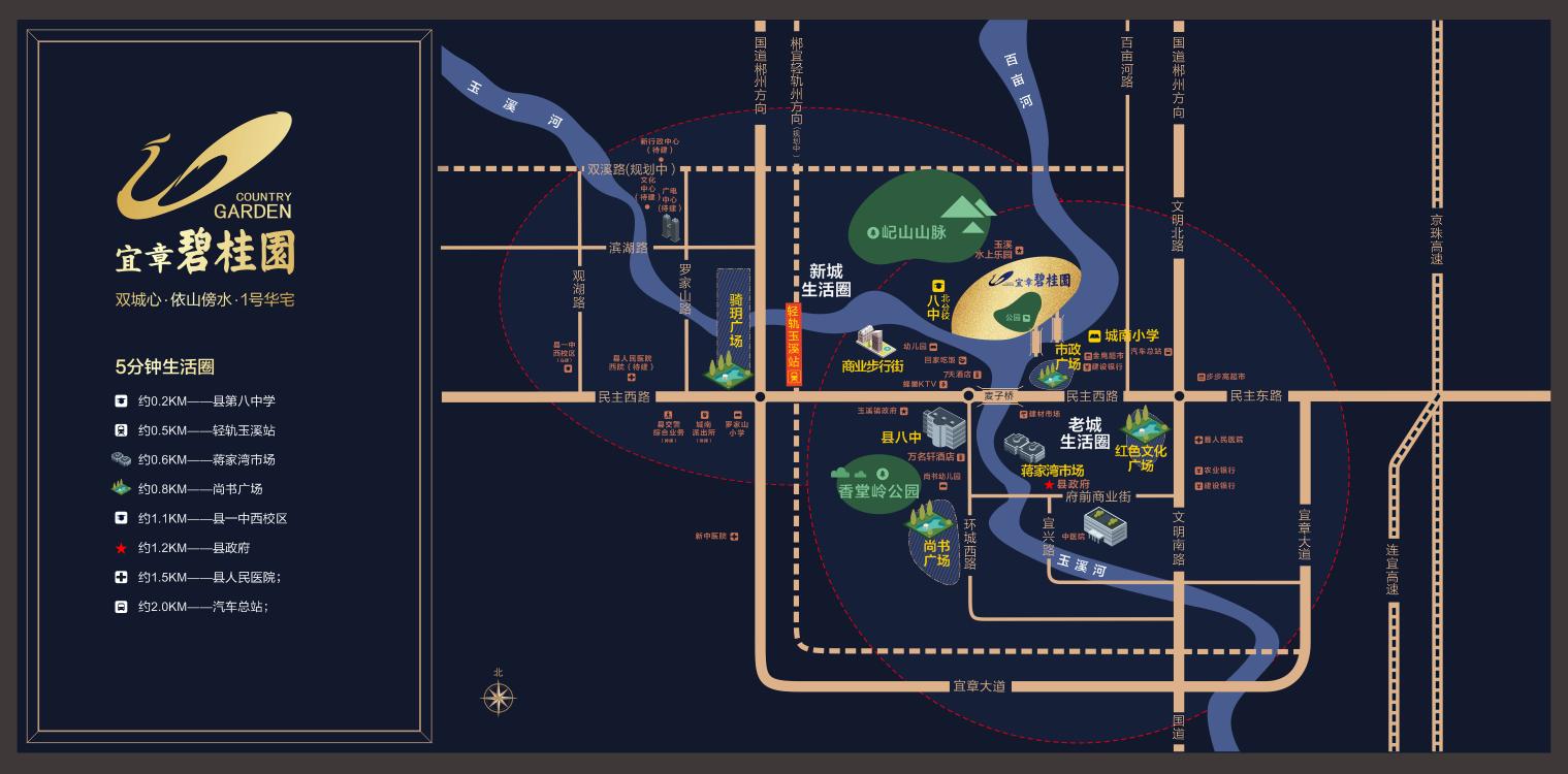 宜章碧桂园位置图