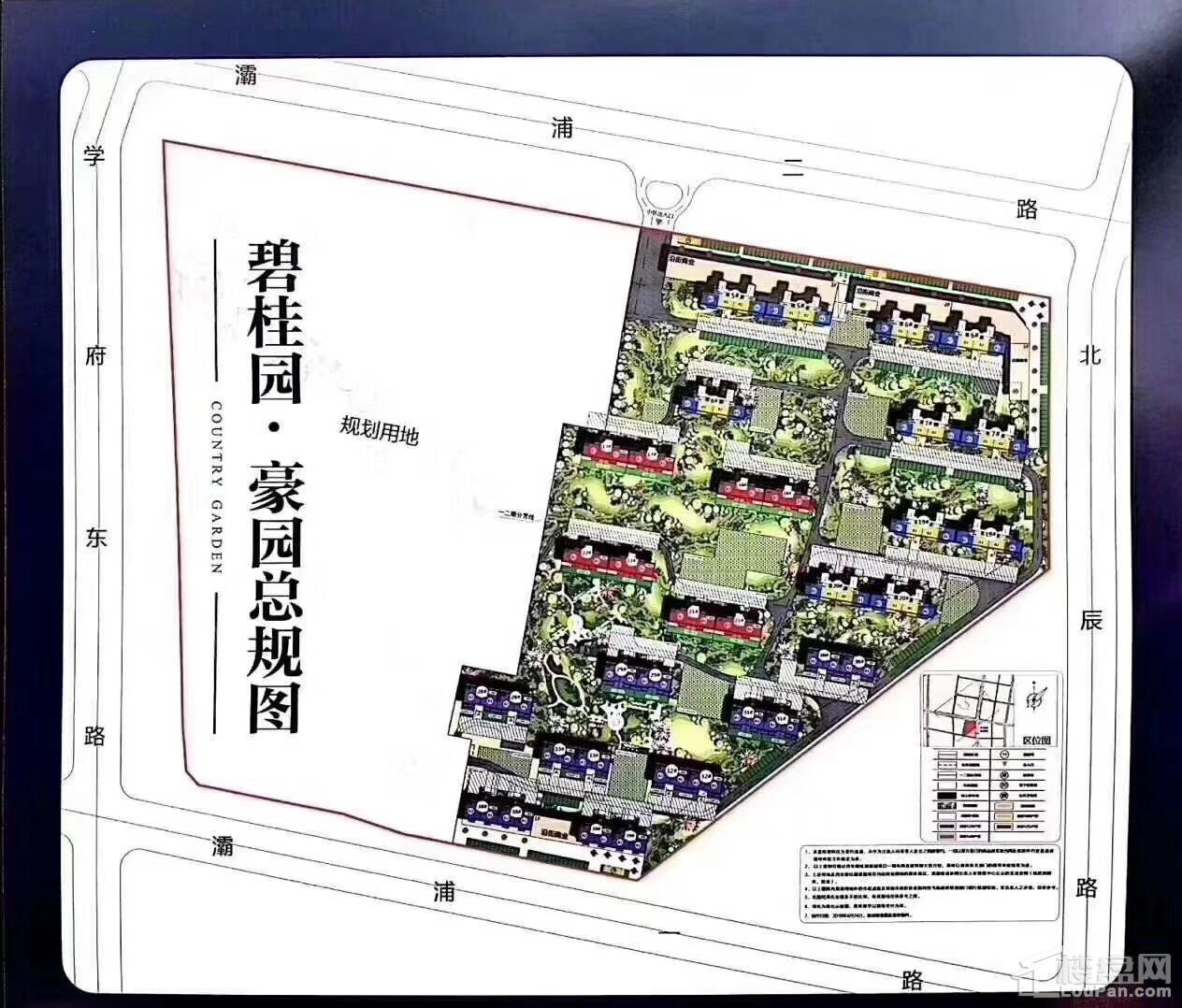 碧桂园豪园总规划图