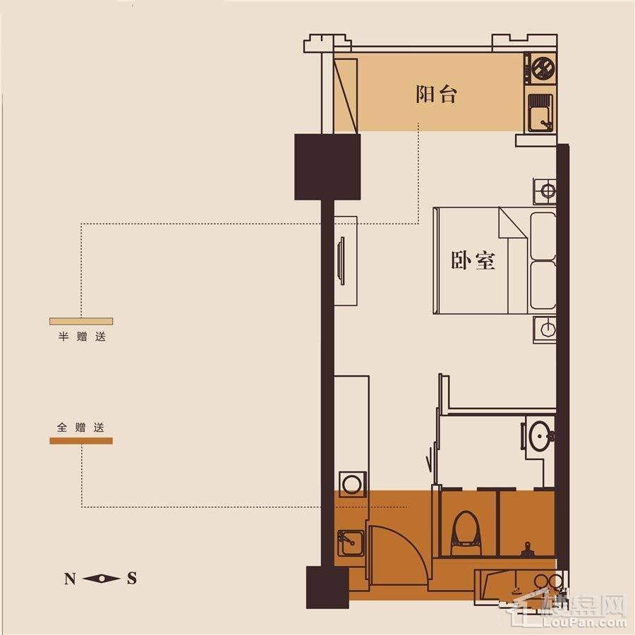 70年产权公寓户型
