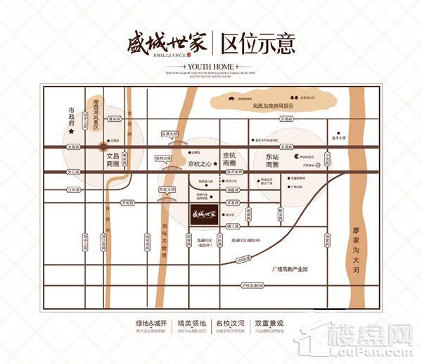 盛城世家位置图