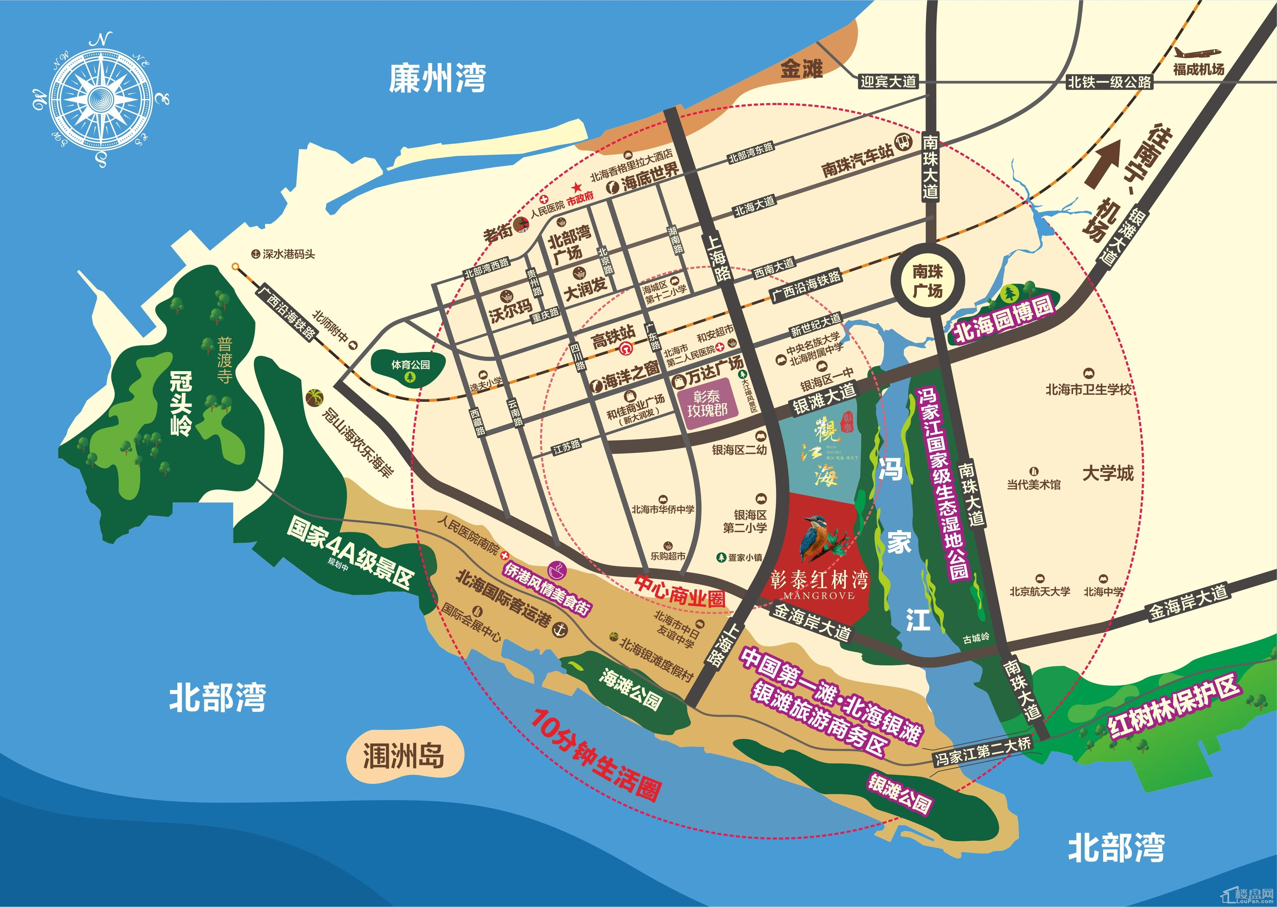 彰泰·红树湾位置图