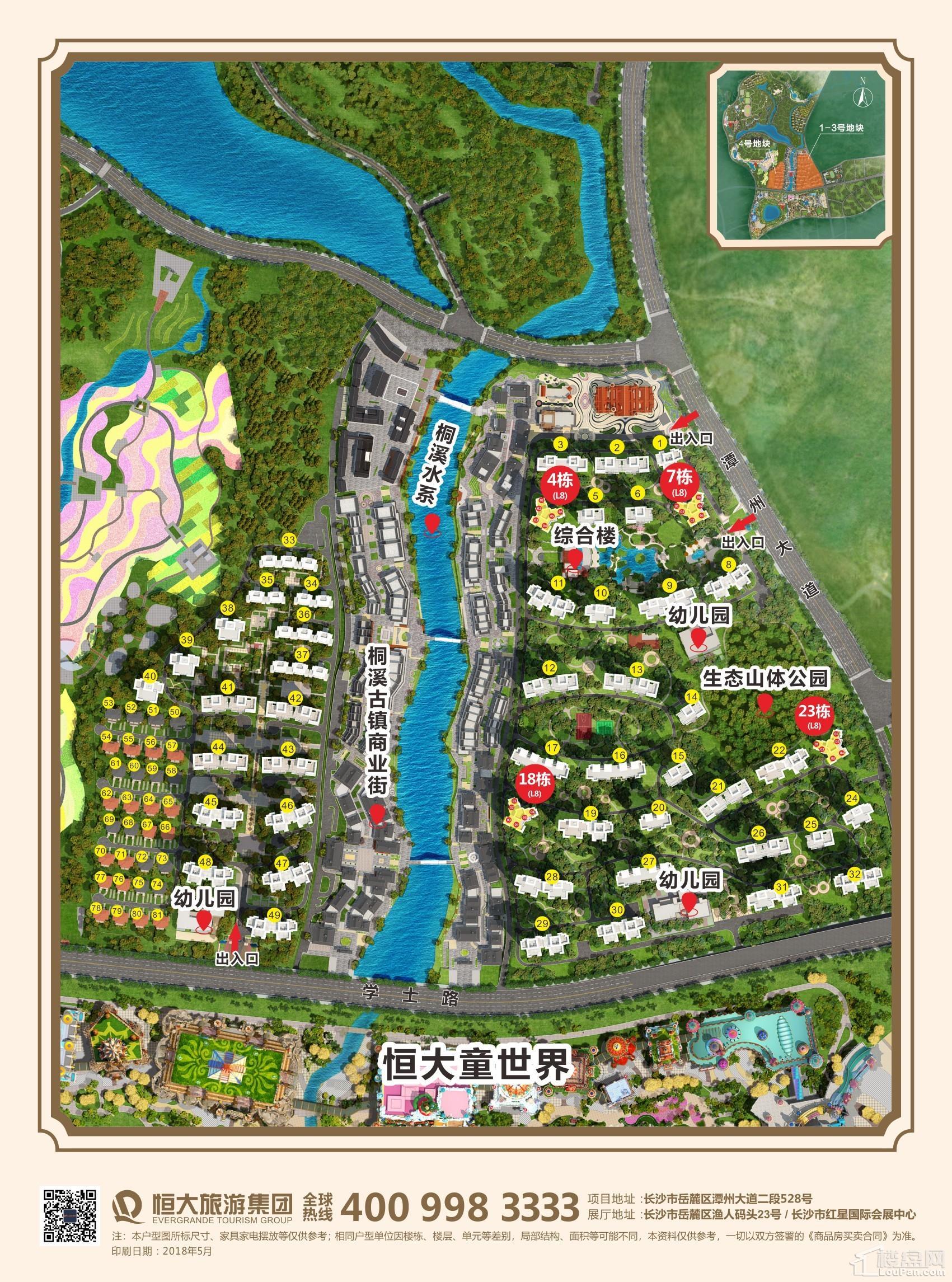 L8揽山高层所在4、17、18、23栋分布图