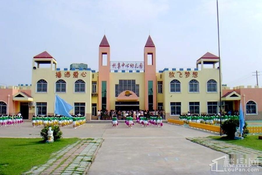 杭集中心幼儿园