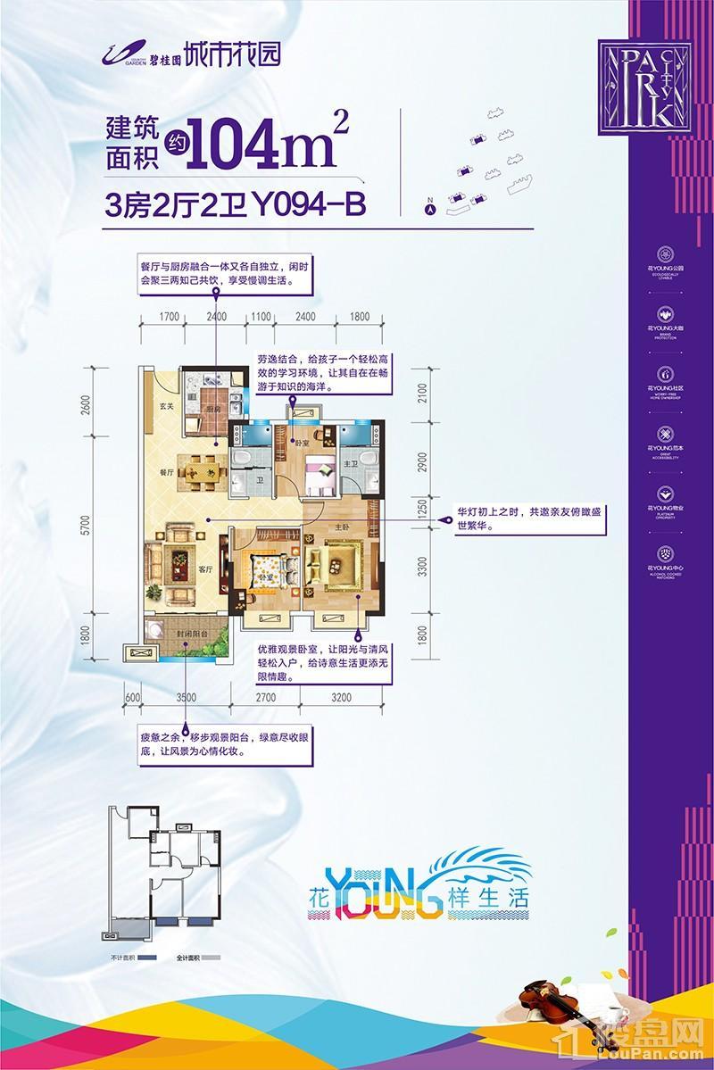 Y094-B