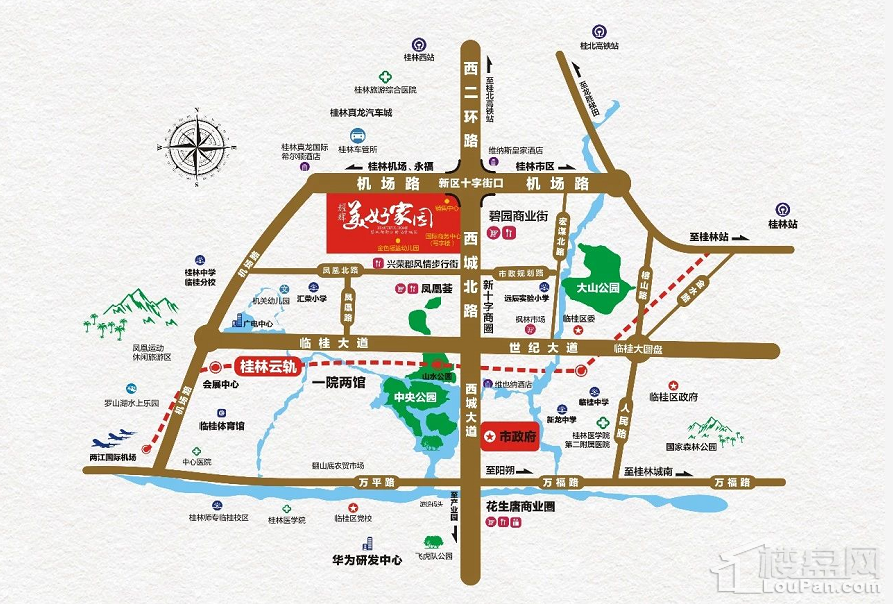 耀辉·美好家园:区位图