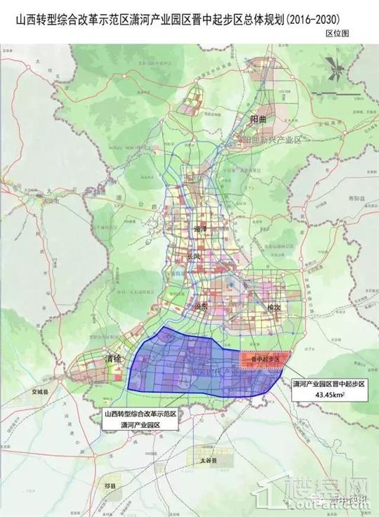 榆次规划区域区位图