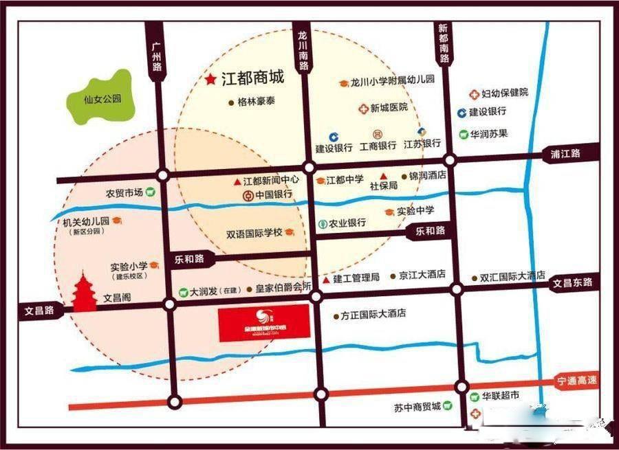 金鹰新城市中心位置图