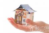 如何买新房不吃亏?这些注意事项要掌握!