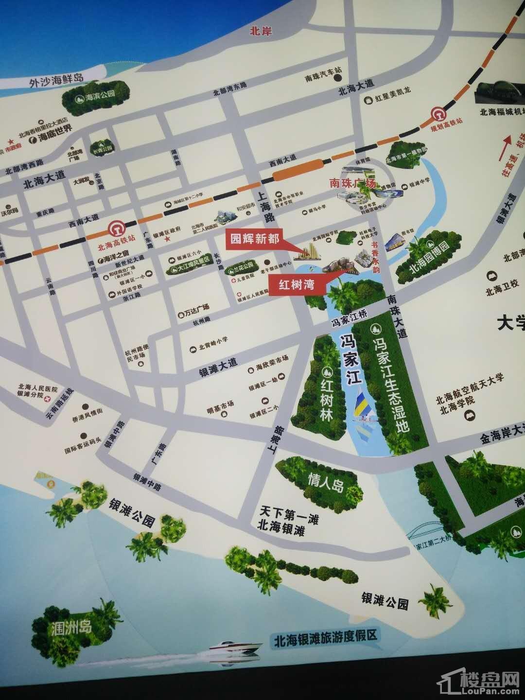 园辉红树湾 位置图