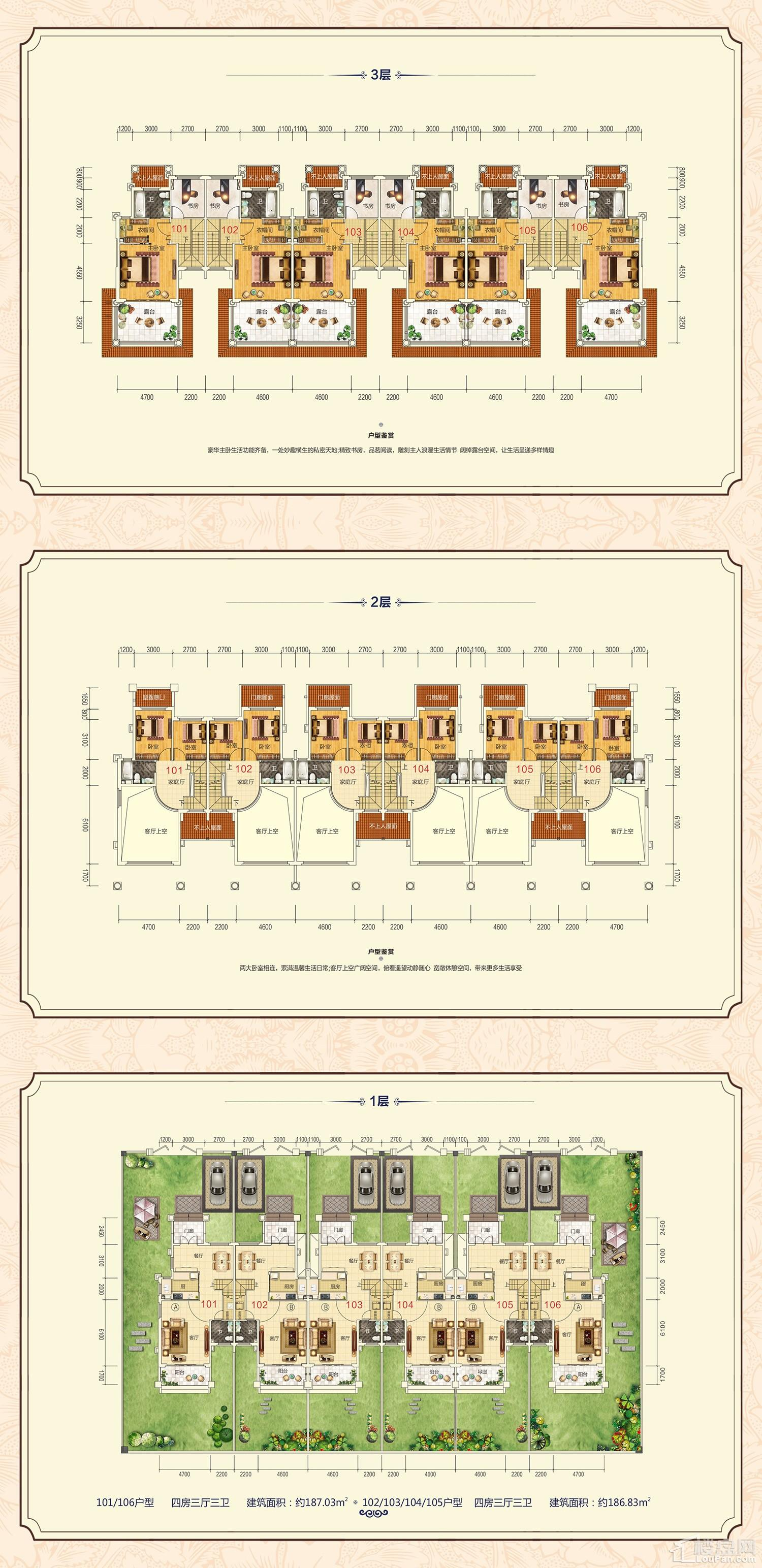 郴州恒大帝景户型图