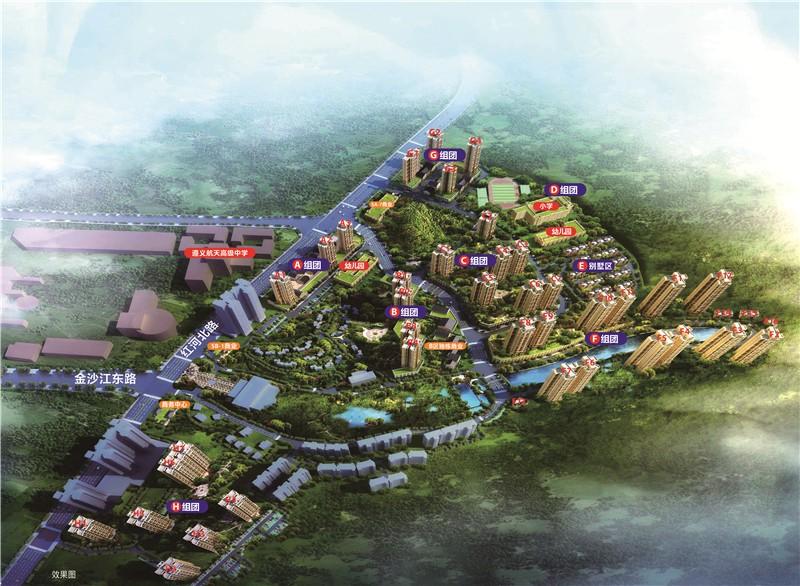 遵义汇川国际温泉旅游城效果图