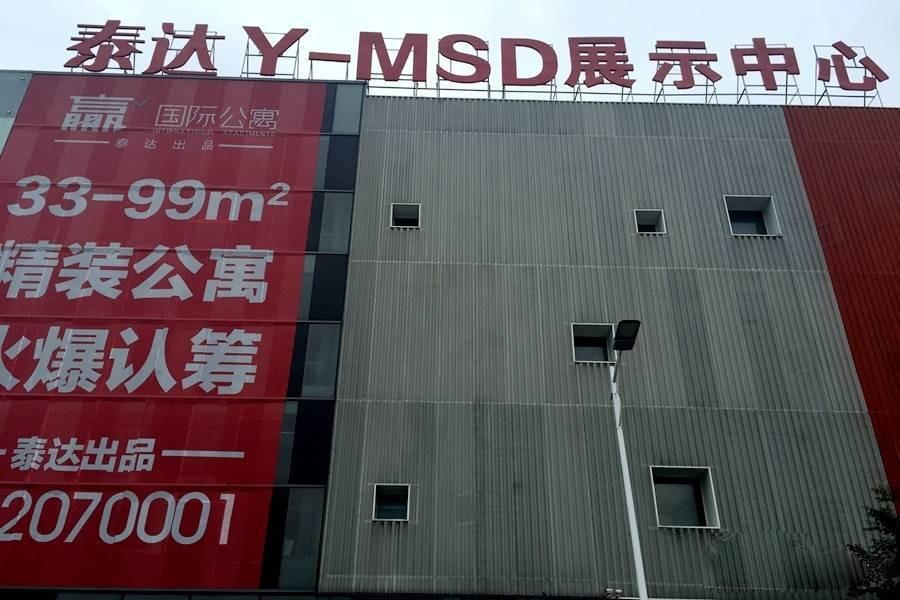 扬州泰达公寓实景图