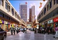 为您推荐烟台五洲国际商贸城