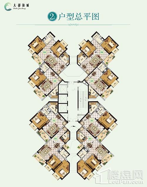 2号楼户型总平图