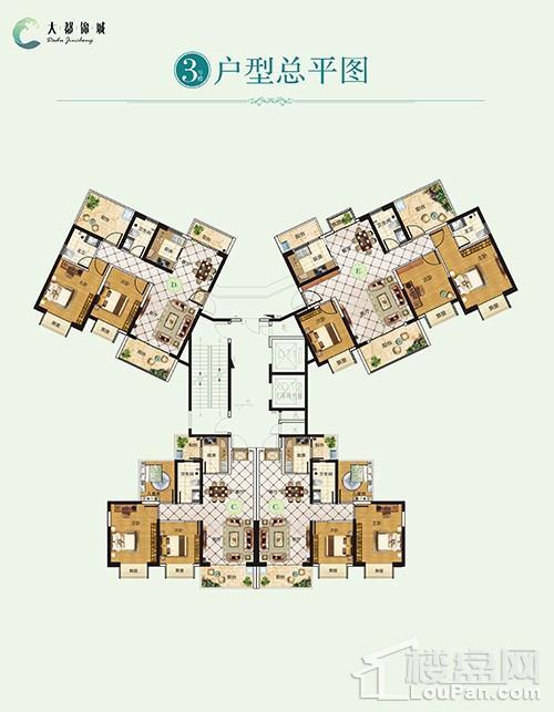 3号楼户型总平图