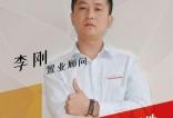 挑战不可能——东欣·彩虹城销售冠军挑战问