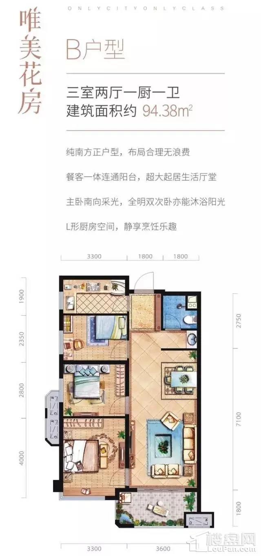 惠风壹品户型图