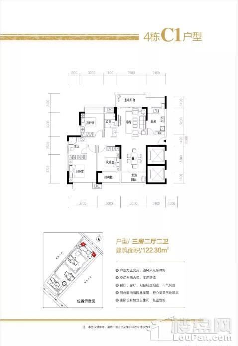 鸿涛名邸4栋C1户型