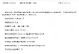 【预售公告】海盐合景天峻小区商品房公布预售方案!