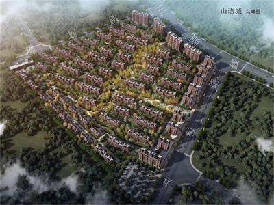 煜泰山语城