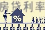 """银行资产配置迎""""大考"""" 个人房贷利率仍存上调空间"""