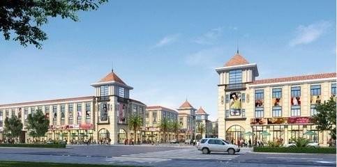 平塘国际电子商贸物流城