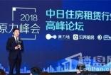 专家:中国住房租赁市场结构化发展是必然趋势
