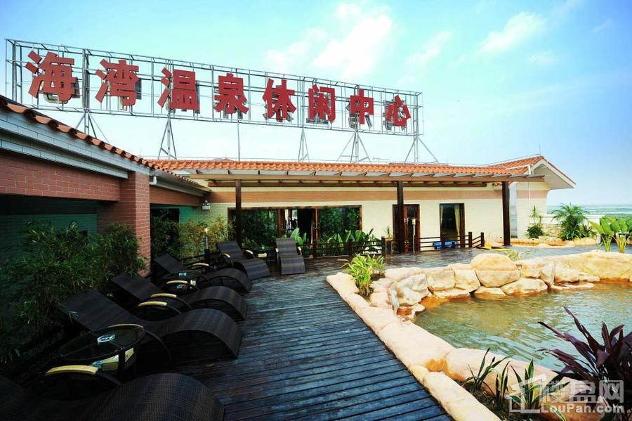 锦绣海湾城实景图