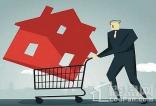 卖房个人所得税该怎么交?