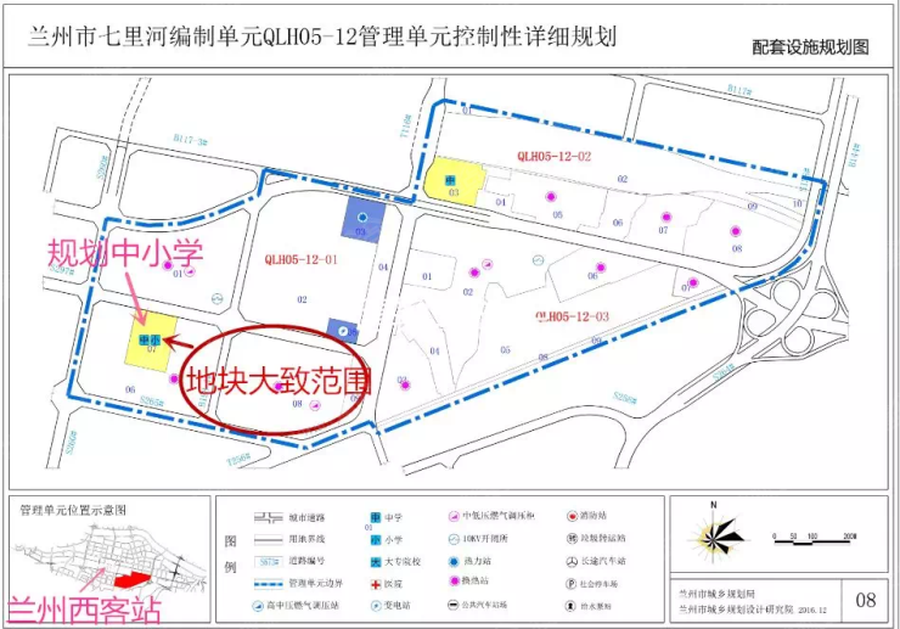 中海兰石厂地块位置图