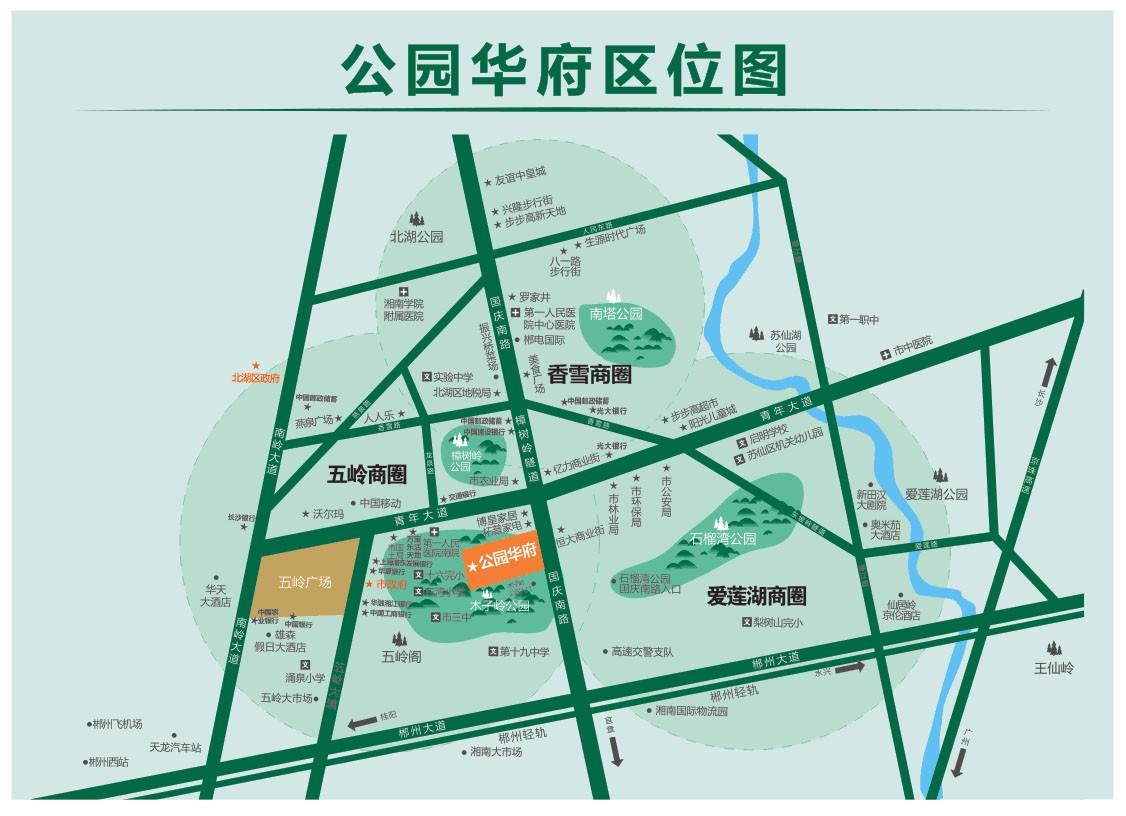 公园华府位置图