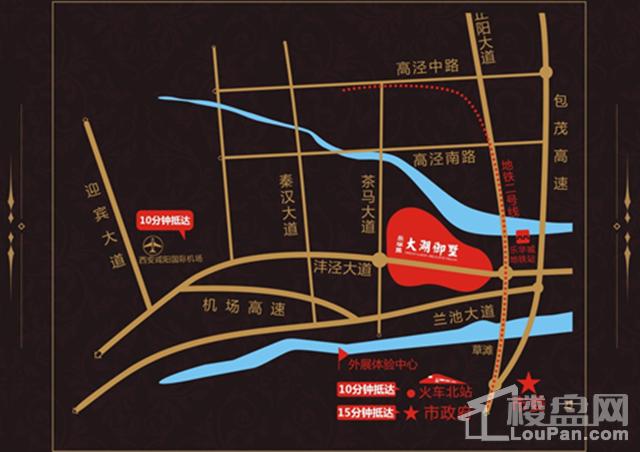 乐华城·幸福小镇位置图