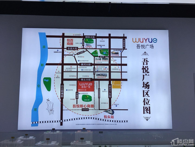 包头吾悦广场位置图