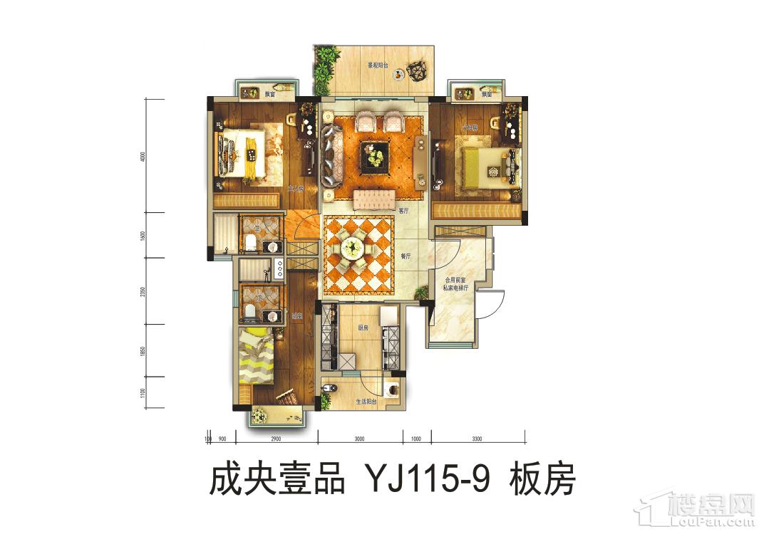 成央壹品YJ115