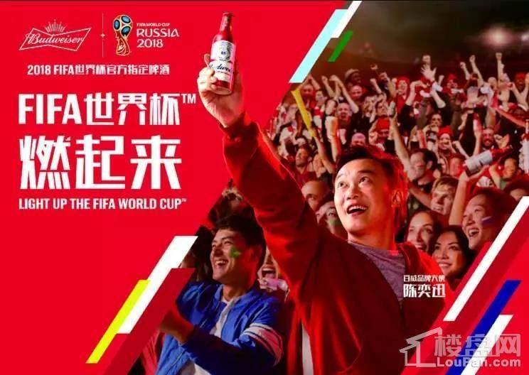 2018邵阳首届璀璨灯海艺术节暨龙虾啤酒狂欢