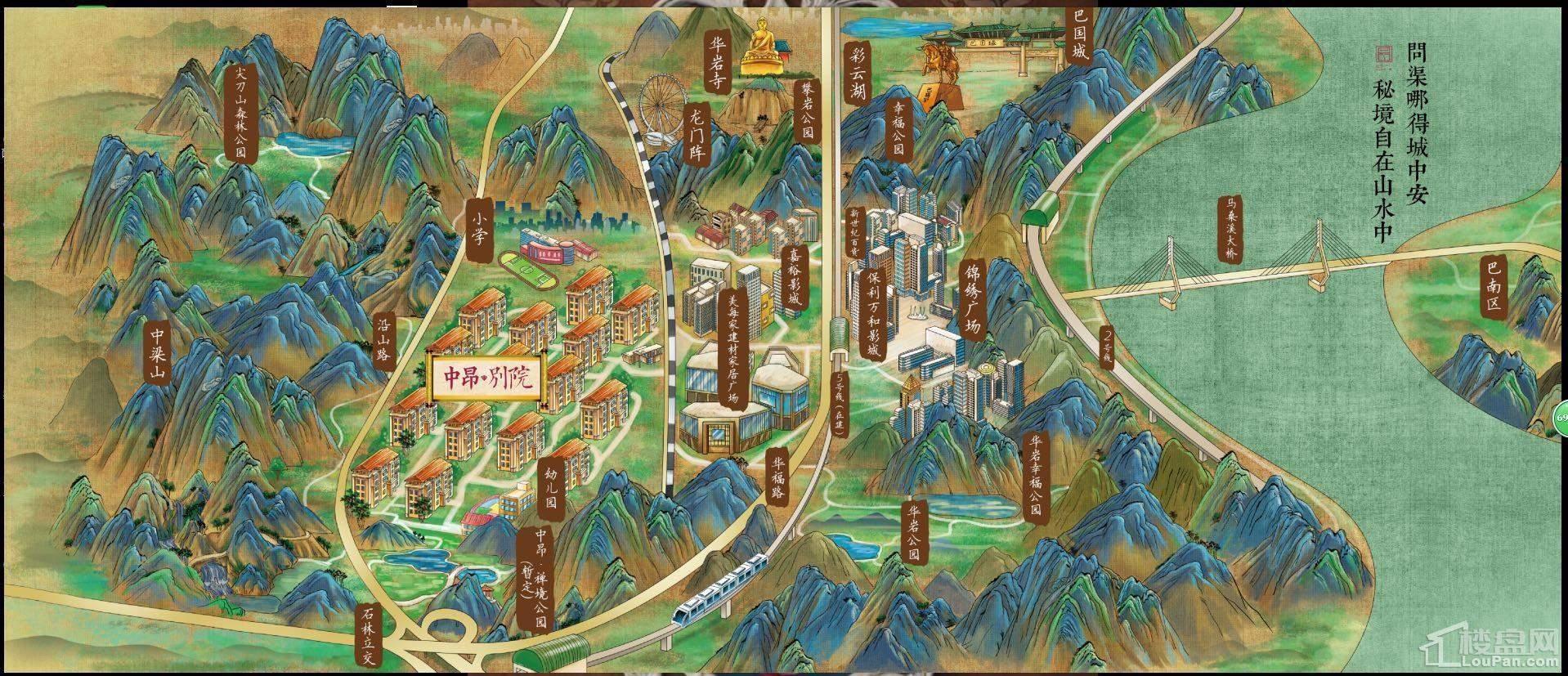 中昂·别院位置图