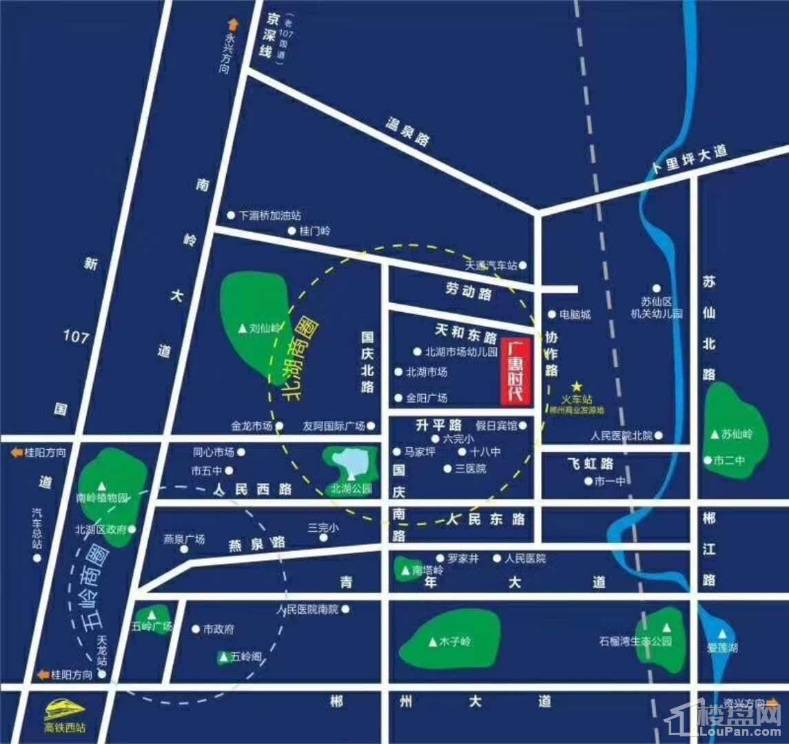 广惠时代区位图