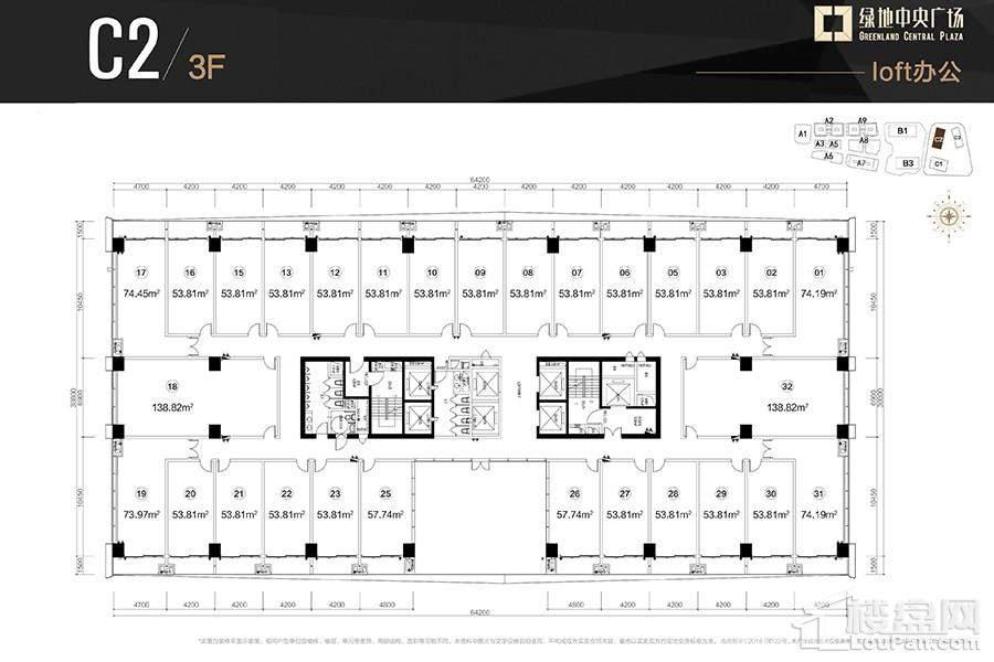 绿地中央广场C2栋loft办公3F