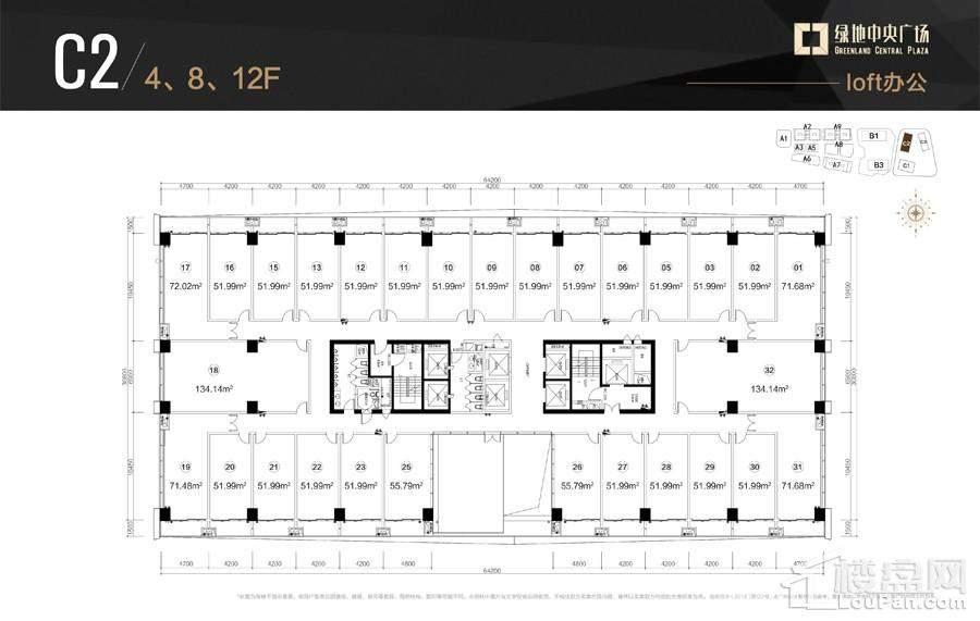 绿地中央广场C2栋loft办公4/8/12F