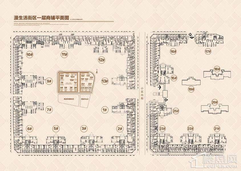 绿地中央广场一层商铺平面图