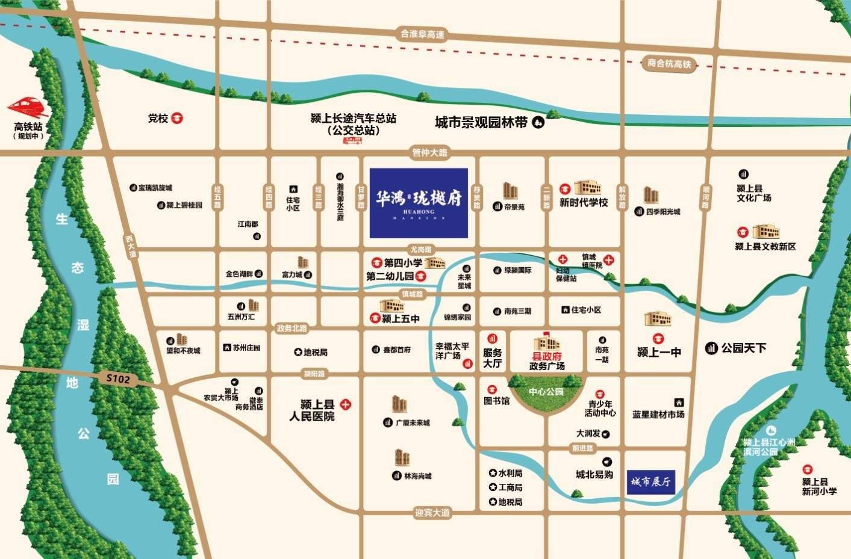 华鸿珑樾府位置图