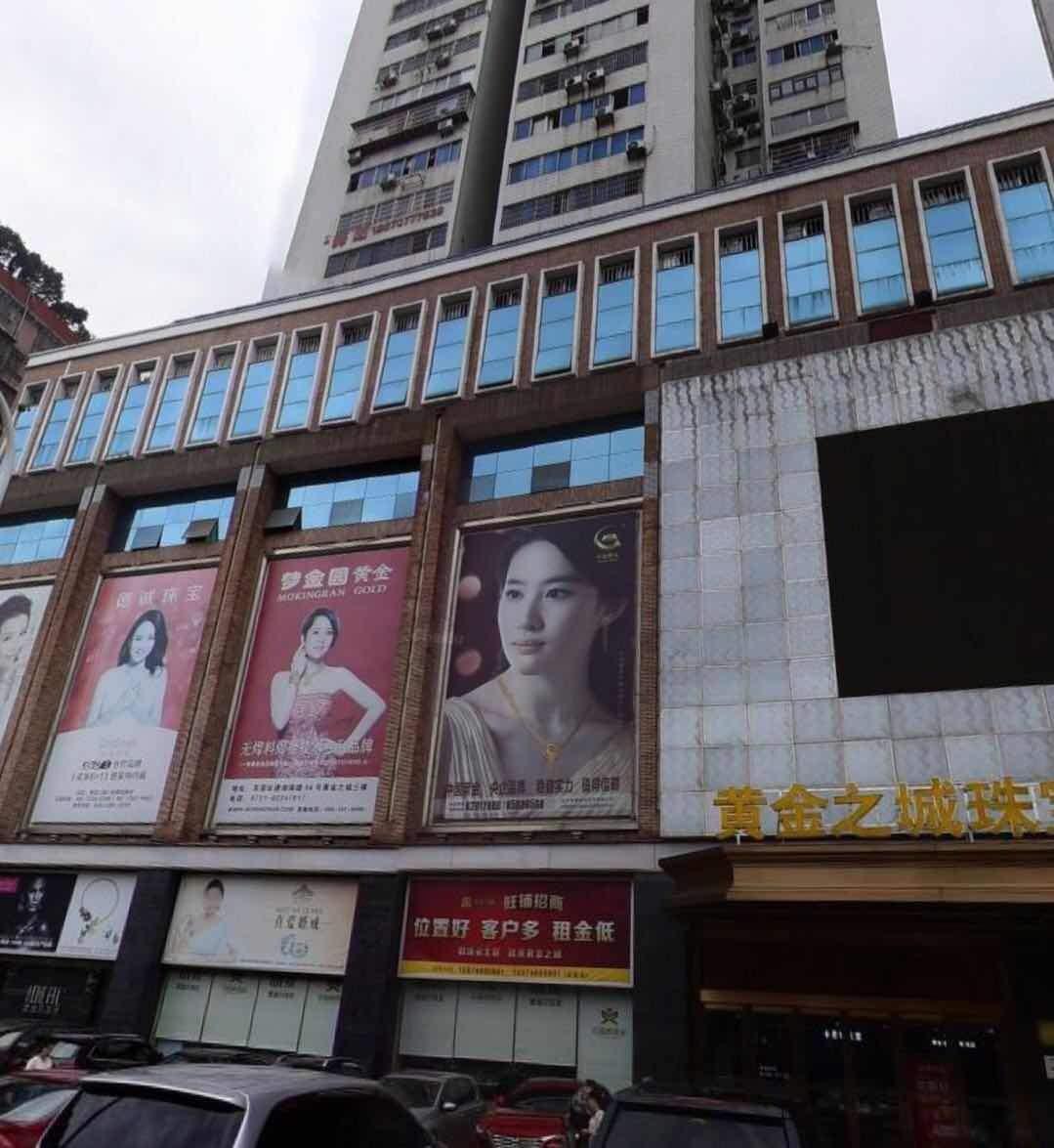 湖南定王珠宝广场实景图