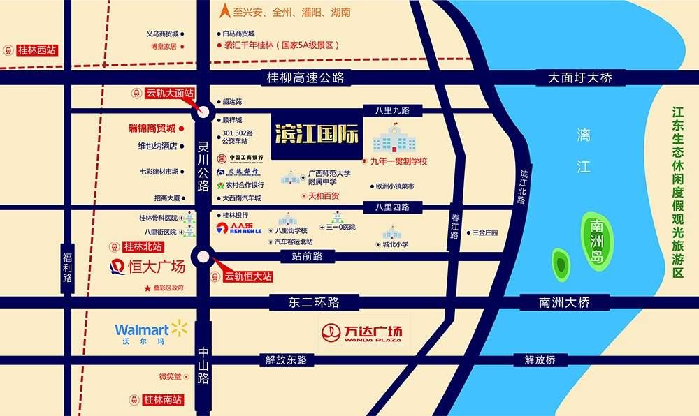 滨江国际桂林日报社小区位置图