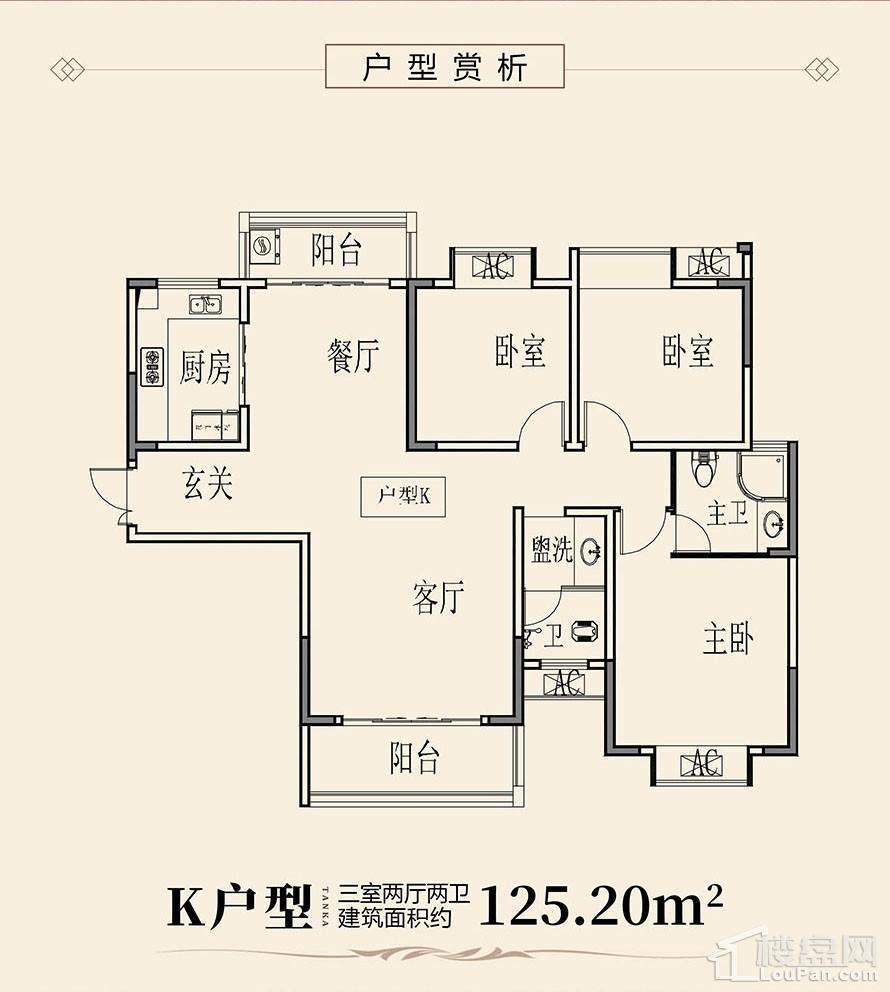 天凯荣昌府K户型