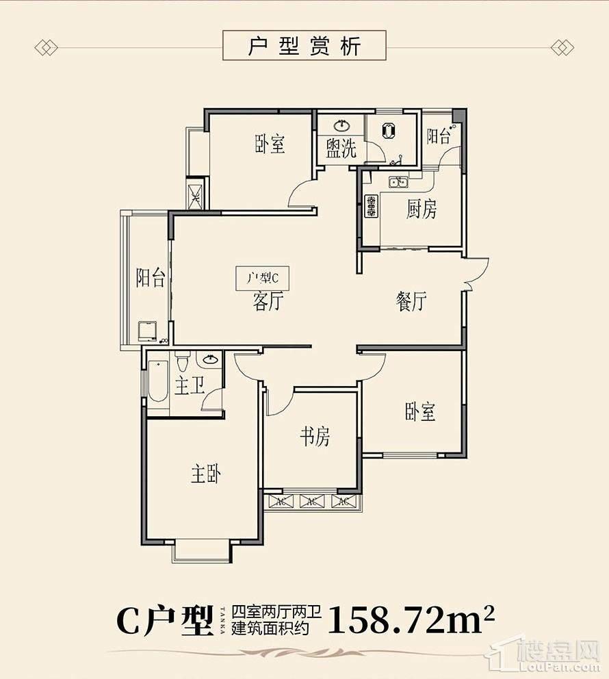 天凯荣昌府C户型