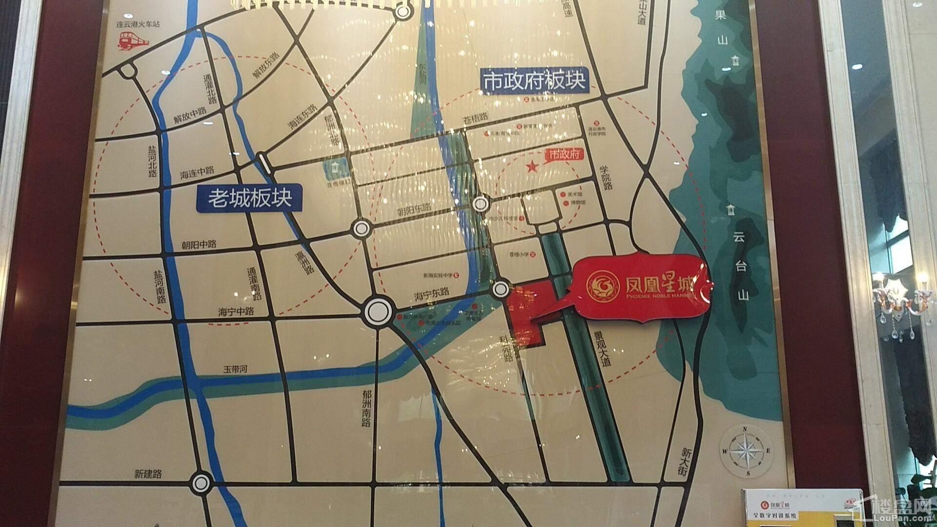 凤凰星城位置图