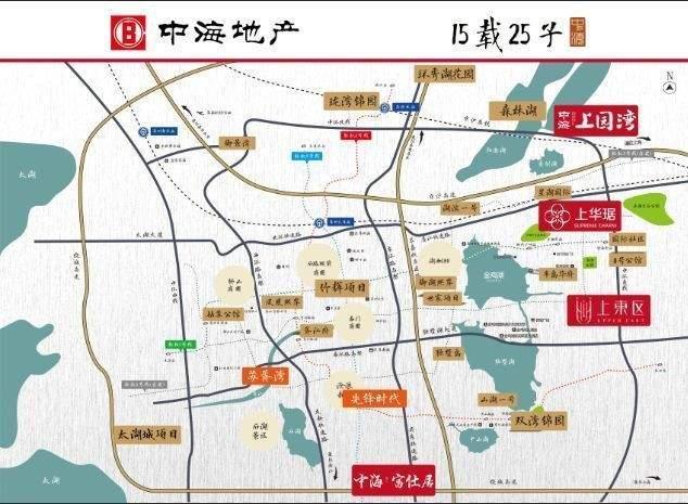 中海上园湾位置图