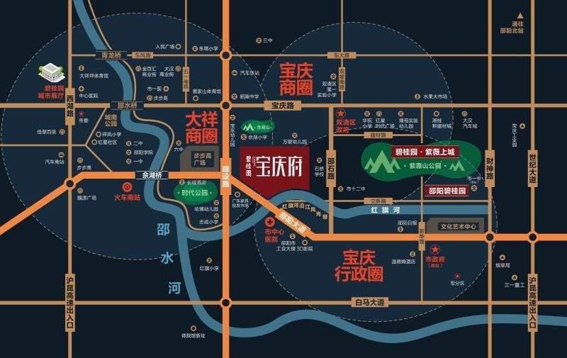 碧桂园·宝庆府位置图